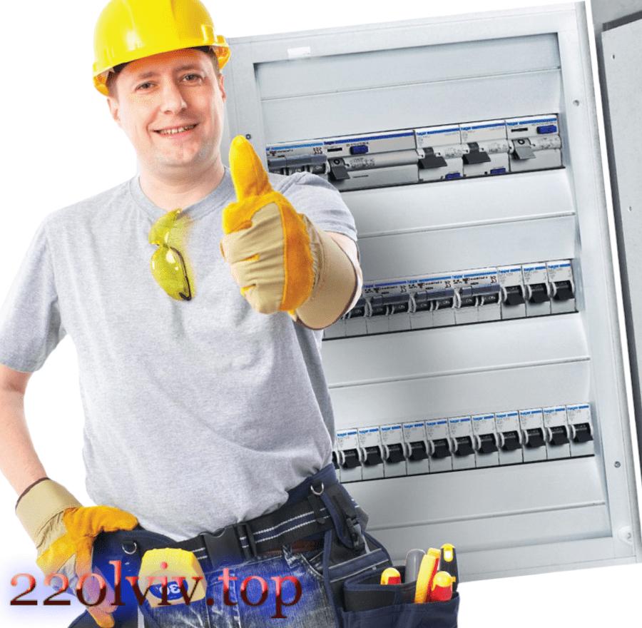 Аварійний виклик електрика - ми вирішимо будь-яку проблему